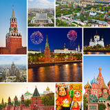 Collage of Moscow (Russia) images Stock Photo
