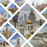 Collage of Moscow (Russia) images - travel background (my photos Stock Image