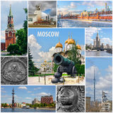Collage Moskau, Russland, Architektur Lizenzfreie Stockbilder