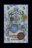 Collage Russian Ancient money Royalty Free Stock Photos