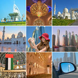 Collage on the theme of Travel Emirates. Stock Images