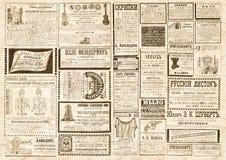 Collagenzeitungshintergrund Lizenzfreies Stockfoto