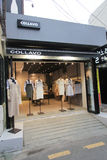 Collavo shop in Seoul Royalty Free Stock Image
