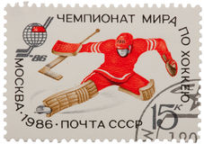 Collectible stamp from Soviet Union. (USSR). The World championship on hockey of 1986 Stock Photography
