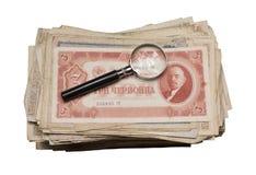 Collectibles铸造钞票奖 免版税图库摄影