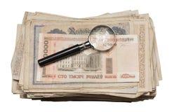 Collectibles prägt Banknoten-Preise Stockfotos