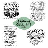 Collection 4 avec 4 vers de bible Moi et ma maison nous servirons le seigneur pitié illustration libre de droits