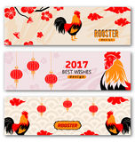Collection Banners with Chinese New Year Roosters. Illustration Collection Banners with Chinese New Year Roosters, Blossom Sakura Flowers, Lanterns. Templates Royalty Free Stock Photos