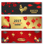 Collection Banners for Chinese New Year Roosters Stock Images