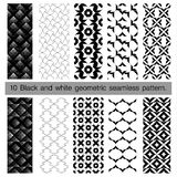 Collection of black and white geometric seamless pattern. Abstract background. Vector seamless pattern Royalty Free Stock Images