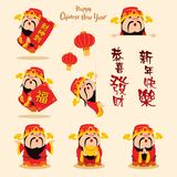 Collection of Chinese God of Wealth. A variety of Chinese God of Wealth design. Translation: left Gong Xi Fa Cai - Wishing you a properous new year, right Xin royalty free illustration