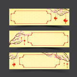 033 Collection of Chinese modern art element for tag web banner Stock Photos