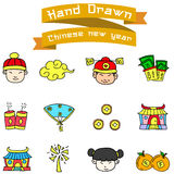 Collection Chinese New Year of icons. Illustration vector illustration
