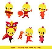 Collection chinoise de nouvelle année : Salutation de 2017 bonnes années Images stock