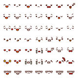 Collection of cute lovely emoticon emoji Doodle cartoon face angry. Happy, wink, fun, sad, shock, cry, in love, smile, laugh,kiss  on white in childlike manga Stock Photo