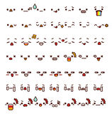 Collection of cute lovely emoticon emoji Doodle cartoon face , s. Mile , happy , sad , shock , bored , sick , vomit , scream , joy , cry in childlike manga Royalty Free Stock Images