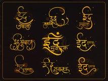 Collection d'or de Hindi Typographic pour Eid Photographie stock