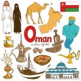 Collection d'icônes de l'Oman illustration de vecteur