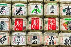 Collection de barils de saké Photo stock