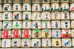 Collection de barils de saké Images libres de droits