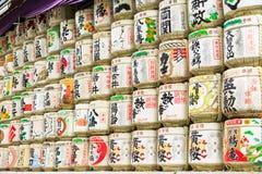Collection de barils de saké Photos stock