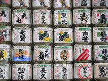 Collection de barils de saké au tombeau de Meiji Image libre de droits