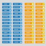 Collection de boutons plats de Web illustration libre de droits