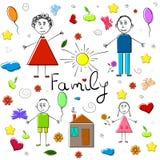 Collection de dessins d'enfants Famille heureux Illustration de vecteur Photo libre de droits