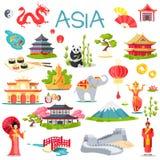 Collection de l'Asie d'éléments symboliques sur le blanc illustration stock