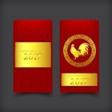 Collection 006 du vecteur chinois heureux IL de calibre de carte de nouvelle année Photo stock