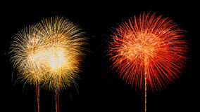 Collection of fireworks. Stock Images