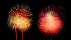 Collection of fireworks. Royalty Free Stock Image