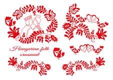 Collection folklorique d'ornement de mariage hongrois Images libres de droits