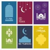 Collection heureuse de carte d'Eid Mubarak Photos libres de droits