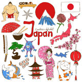 Collection of Japan icons Stock Photo