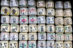 A collection of Japanese sake barrels Royalty Free Stock Images