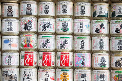 A collection of Japanese sake barrels at shine Meiji, Harajuku, Royalty Free Stock Photography