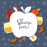 Collection of labels and elements for Rosh Hashanah (Jewish New Royalty Free Stock Photos