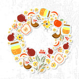 Collection of labels and elements for Rosh Hashanah (Jewish New. Vector collection of labels and elements for Rosh Hashanah (Jewish New Year). Icon or badge with Royalty Free Stock Photo