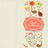 Collection of labels and elements for Rosh Hashanah (Jewish New Stock Photo