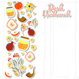 Collection of labels and elements for Rosh Hashanah (Jewish New Royalty Free Stock Photo