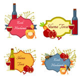 Collection of labels and elements for Rosh Hashanah Jewish New Year stock image