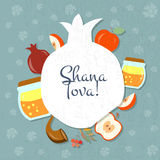 Collection of labels and elements for Rosh Hashanah  Stock Images