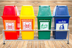 Collection of large colorful trash cans (garbage bins) with the Royalty Free Stock Images