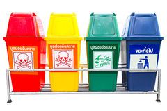 Collection of large colorful trash cans garbage bins with the Royalty Free Stock Photography