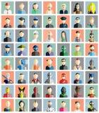 COLLECTION MÉGA 56 D'AVATAR PLAT D'ICÔNES DE PERSONNES illustration stock