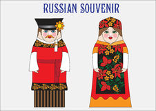 Collection ofrussian souvenir. matryoshka. vector illustration Stock Photography