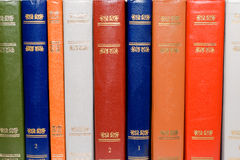 Collection of old books Stock Photos