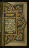 Collection of poems (divan), Double-page illuminated frontispiece, Walters Manuscript W.636, fol. 2b Royalty Free Stock Photos