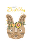 Collection of portrait dog with flower floral wreath,Design for birthday cards,Vector illustrations Royalty Free Stock Image